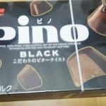 ピノBLACK