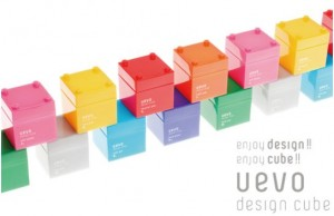 ウェーボデザインキューブワックスシリーズ